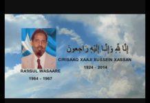 Abdirisaaq Haaji Hussein